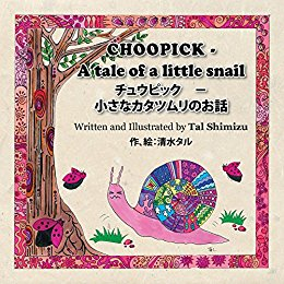Free: Choopick – A Tale of a Little Snail