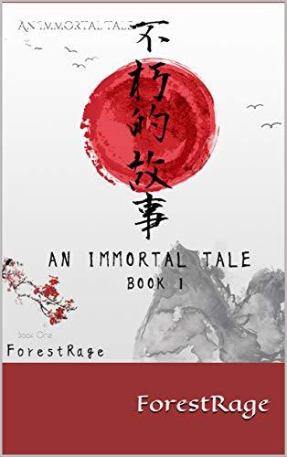 An Immortal Tale