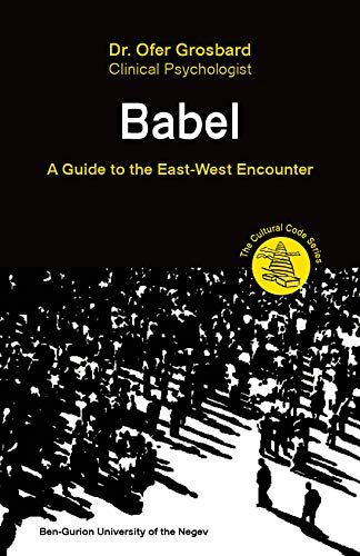 Free: Babel – A Guide to the East-West Encounter